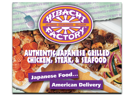 Japanese Food… American Delivery